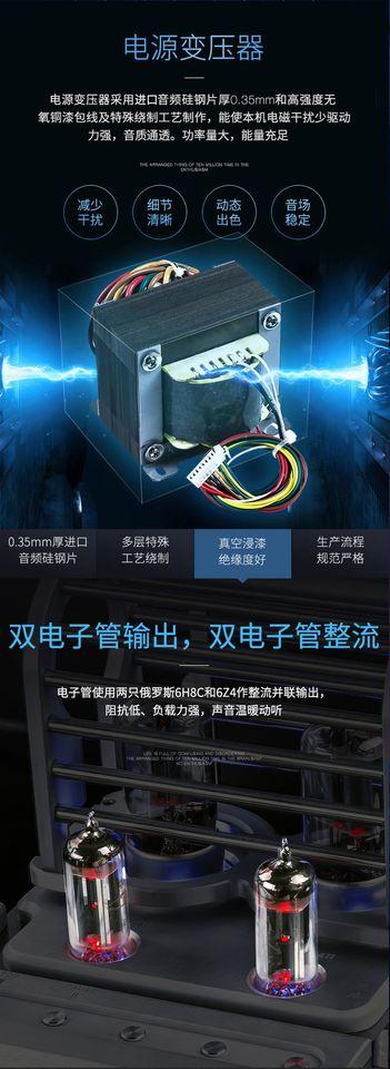 Yaqin SD-38A Vacumm Tube CD Player 210