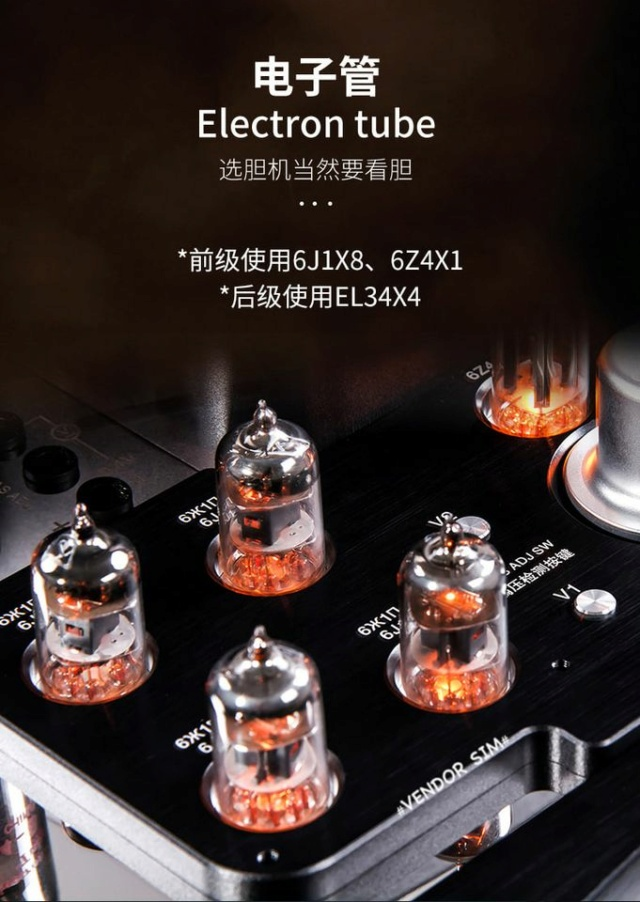 Yaqin MS-20B Hi-End Vacuum Tube Amplifier 219