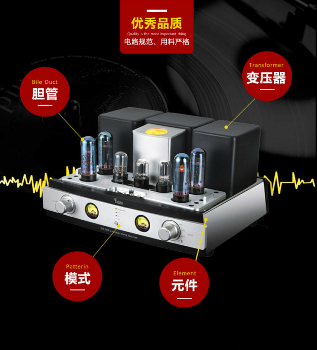 Yaqin MS-34B EL34 Tube Push-Pull Integrated Amplifier 316