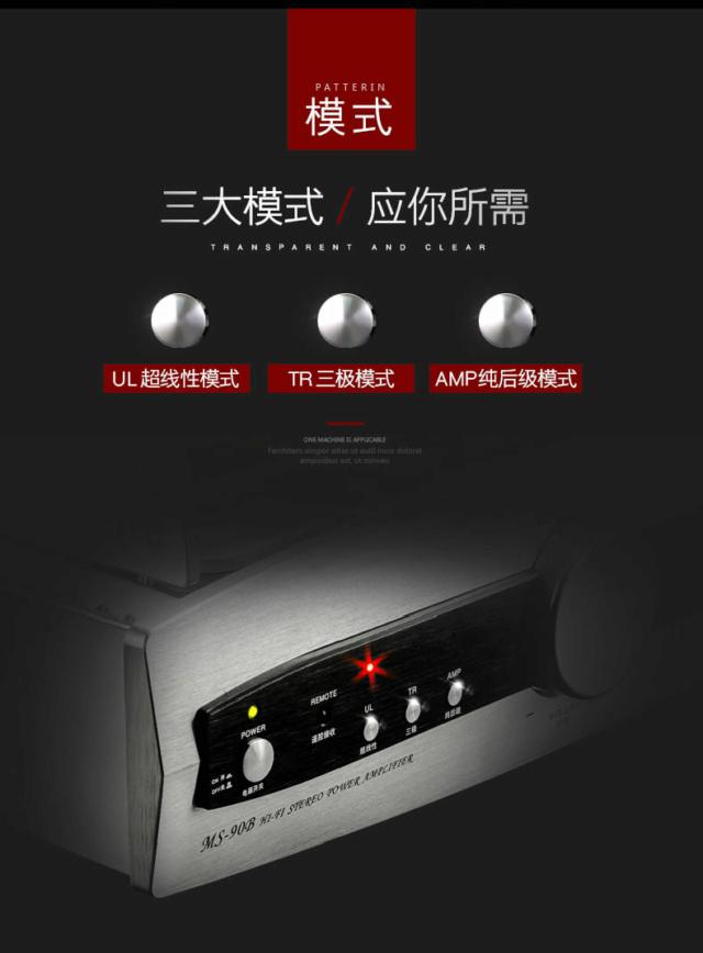 Yaqin MS-90B Vacuum Tube Integrated Amplifier  420