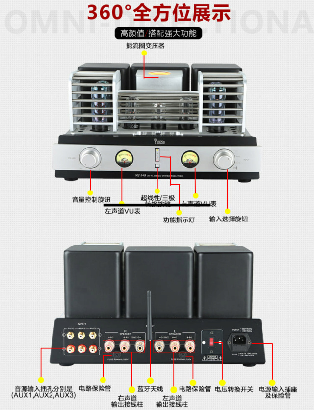 Yaqin MS-34B EL34 Tube Push-Pull Integrated Amplifier 613