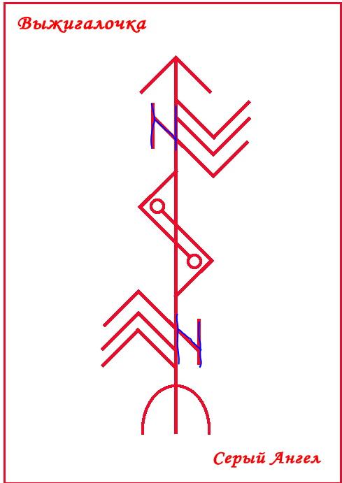 """Став """" Выжигалочка """" ( Выжигалка ) от Серый Ангел  - Страница 3 E110"""
