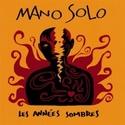 Mano Solo Album210