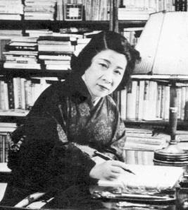 Hayashi Fumiko Hayash10