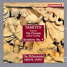 Sergei Ivanovitch Taneiev (1856-1915) Chan8910