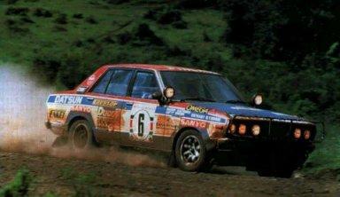 Vantage compétition de nos autos Japonaises préférées Datsun16