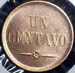 Guatemala, 1 centavo, 1871 1_cent10