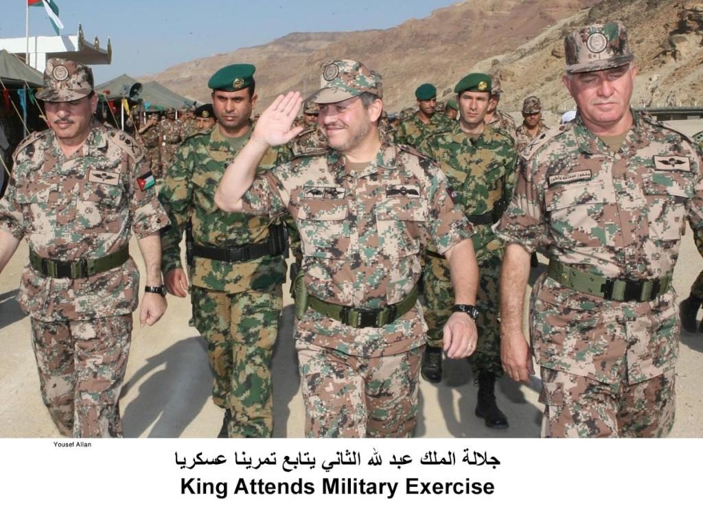 Jordan Army print digital Jordan15