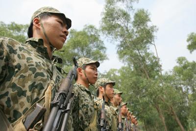 North Vietnam / Vietnam Vietna10