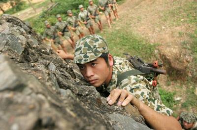 North Vietnam / Vietnam Vietna12