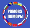 POMORS Pomors10