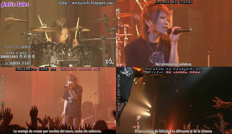 [Antic Subs][Live]An Cafe - 1-2 Screen12