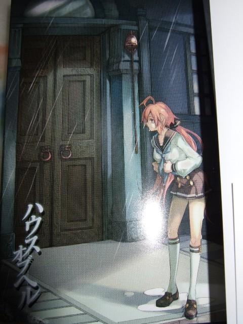 Le Manoir de L'Enfer - Page 20 Manoir14