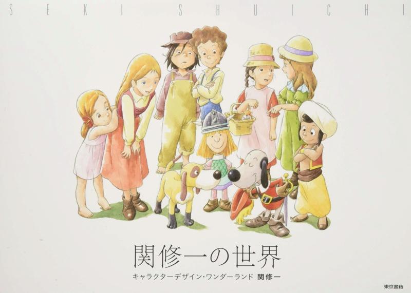 ^_^ le topic nostalgique, DA, série...anime jap, ect... ^_^ - Page 3 Shuich10