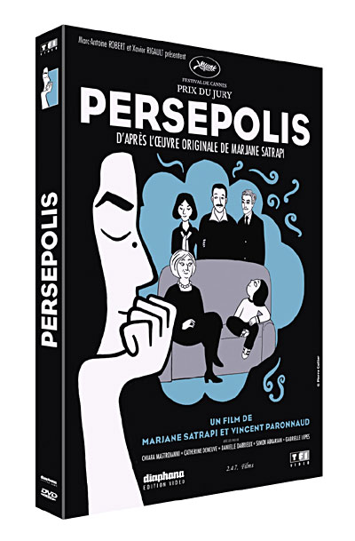 Persepolis (2007) 33844410