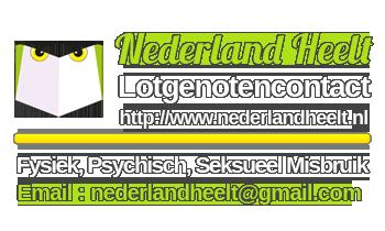 Aanvraag Logo Scre1187