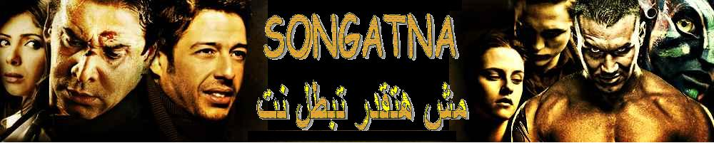 SoNgAtNa