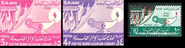 timbres arab pour l'Algerie 1965 Sans_t10