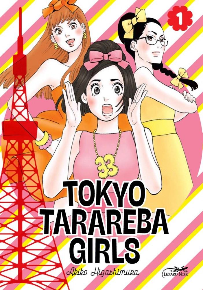 [MANGA/DRAMA] Tokyo Tarareba Girls Tokyo_10