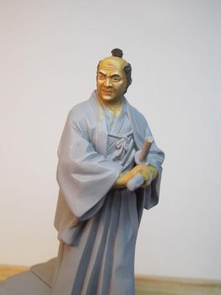 Samouraï période Muromachi Imgp1110