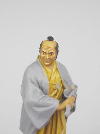 Samouraï période Muromachi - Page 2 Imgp1214