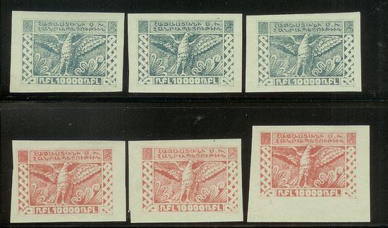 Zurückgezogene Ausgaben Armeni11