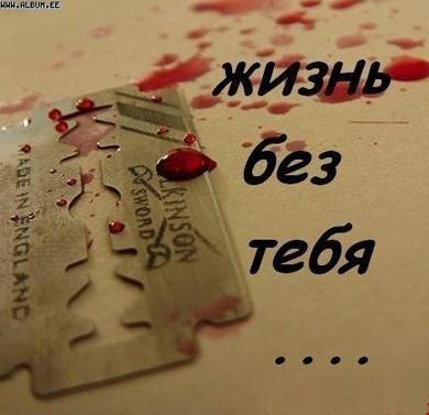 ~~HEYATI HEYAT  KIMI YASHAMAG  ISTIYIREM!!~~ 16836110