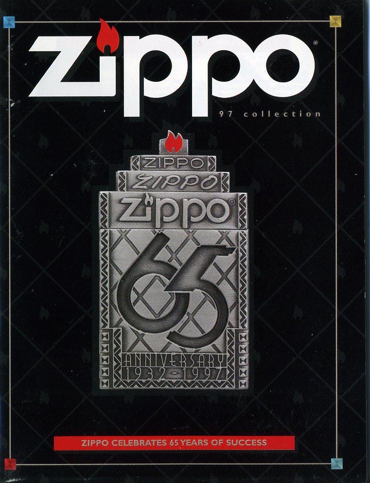 Catalogue ZIPPO Collection 1997 (version américaine) 012