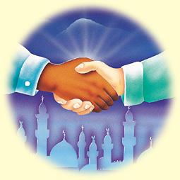 IslamCultures - Le Forum