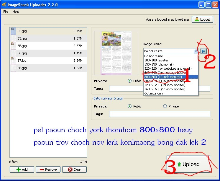 Prolorm Lok Del Kyom Mean 210