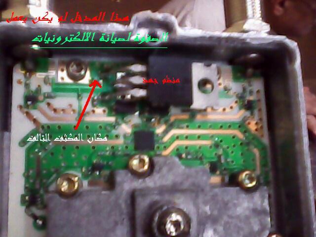 إصلاح LNB مزدوج دراك DRAKE 110