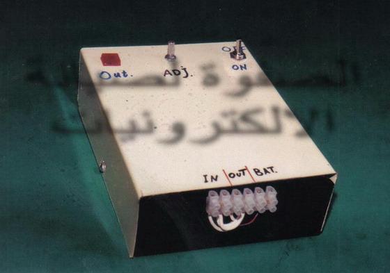 ابتكار يحمى الاجهزة الالكترونية من التلف نتيجة ارتفاع التيار 11111110