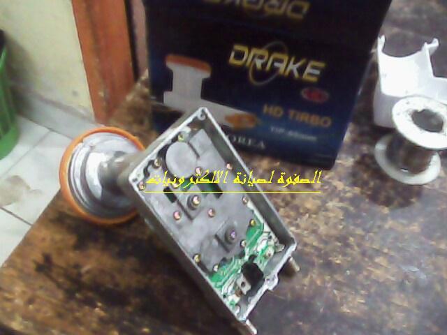 إصلاح LNB مزدوج دراك DRAKE 210