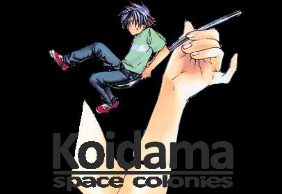 Campus Koidama