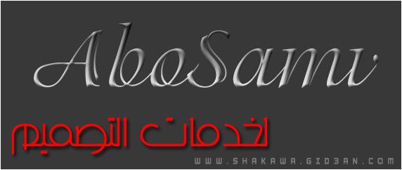 اغنية وائل جسار- هل فى وقت Cd.Q @ 320 Kbps Oouuus10