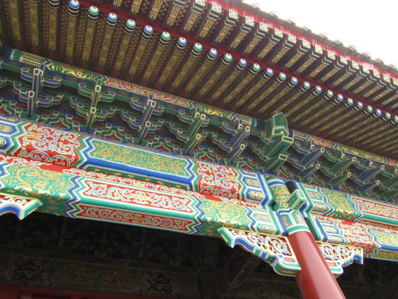 Paladin chez les chinois - Page 2 Cita_i11