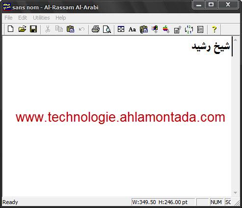 al rassam al arabi gratuit