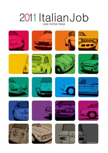 Galleria d'arte Lancia Fulvia F0083910