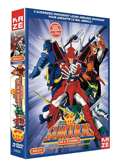 Coffret 2 Les samurais de l'eternel 37000911
