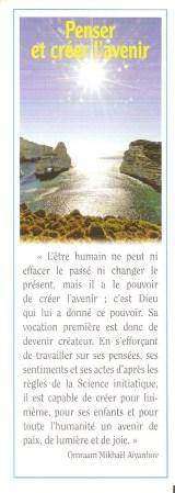 Echanges avec veroche62 (2nd dossier) 011_1613