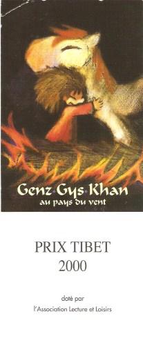 Prix pour les livres 015_2011
