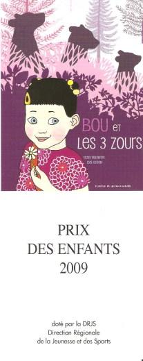 Prix pour les livres 025_2010
