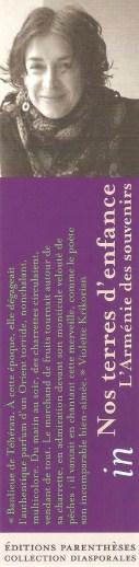 Editions parenthèses 027_1213