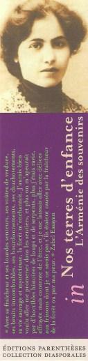 Editions parenthèses 031_1217