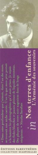 Editions parenthèses 033_1216