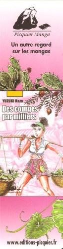 Editions Philippe Picquier 037_1223