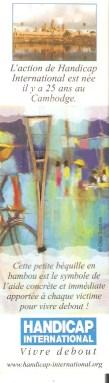 Santé et handicap en Marque Pages 055_1010