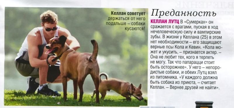 Kellan Lutz - Page 5 00124