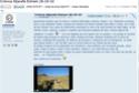 Tutorial como subir las fotos en diapositivas del Picasa al Foro E10