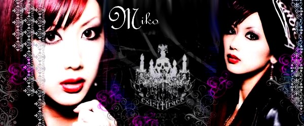 ma petite presa =D Miko_b11